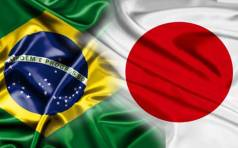brasil_japao